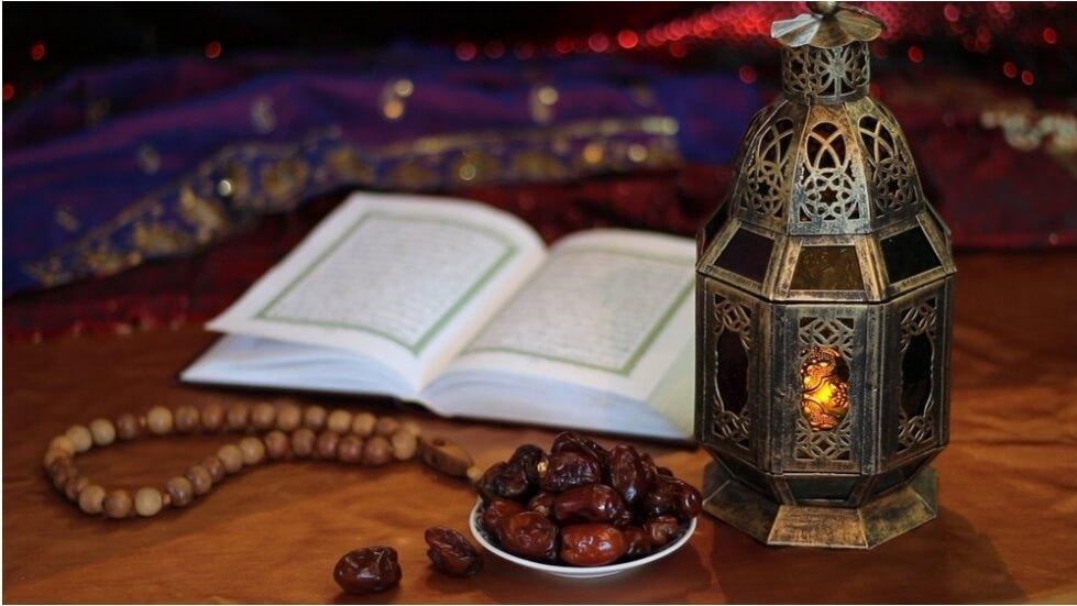 Čestitka povodom nastupajućeg mjeseca Ramazana